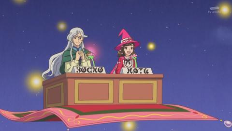 魔法つかいプリキュア第38話-369