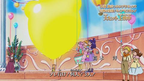 魔法つかいプリキュア第39話-051