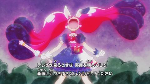 キラキラプリキュアアラモード第37話-003