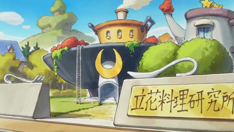 キラキラプリキュアアラモード第43話-036