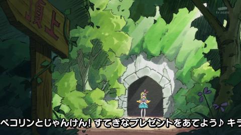 キラキラプリキュアアラモード第19話-027