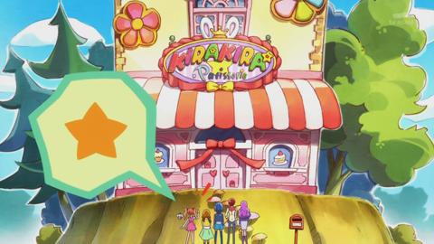 キラキラプリキュアアラモード第8話-793