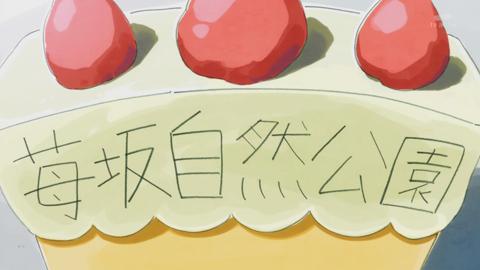 キラキラプリキュアアラモード第13話-198