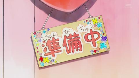 キラキラプリキュアアラモード第15話-007