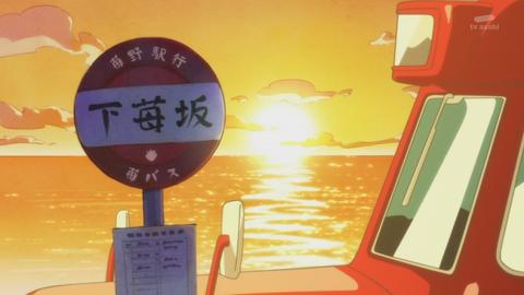 キラキラプリキュアアラモード第46話-088