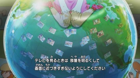 キラキラプリキュアアラモード第49話-004