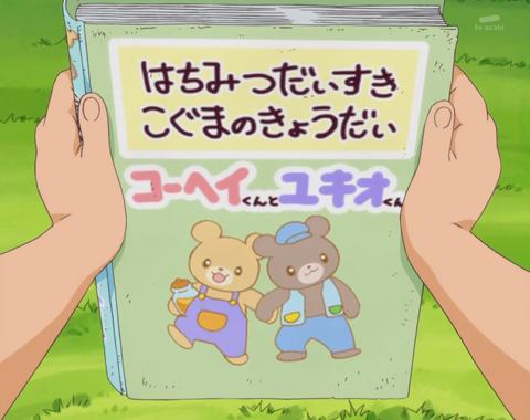 キラキラプリキュアアラモード第20話-373