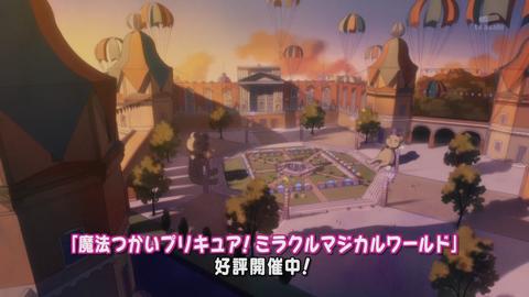魔法つかいプリキュア第28話-257