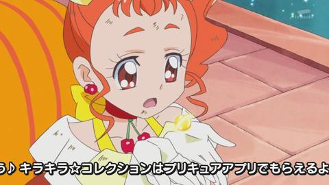 キラキラプリキュアアラモード第24話-045