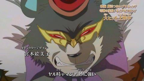 魔法つかいプリキュア第39話-075