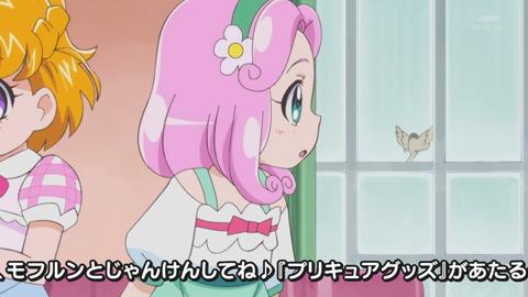 魔法つかいプリキュア第44話-106