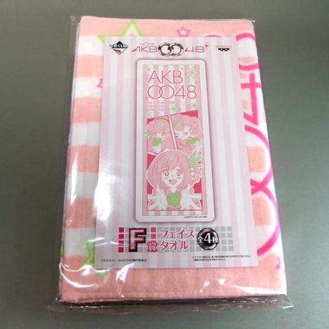 一番くじAKB0048-towel-pink1