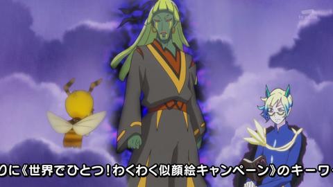 魔法つかいプリキュア第42話-092