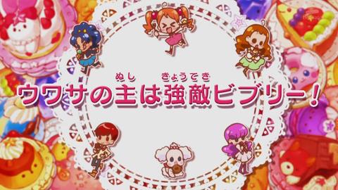 キラキラプリキュアアラモード第18話-062
