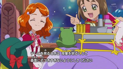 魔法つかいプリキュア第39話-008