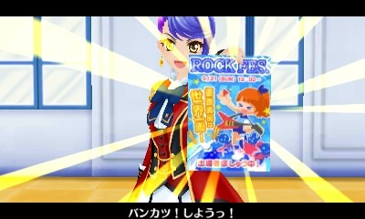 アイカツスターズMyスペシャルアピールミュージックビデオ-008