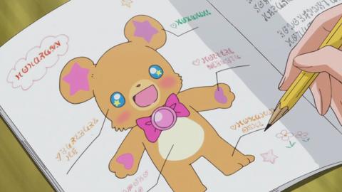 魔法つかいプリキュア第30話-101