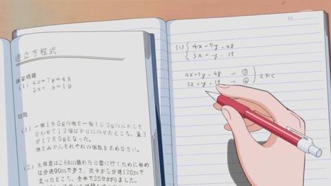 魔法つかいプリキュア第47話-053