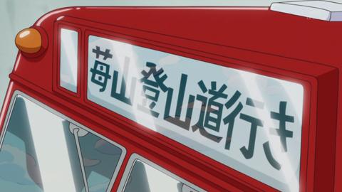 キラキラプリキュアアラモード第19話-004
