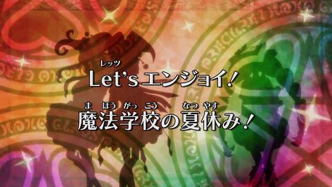 魔法つかいプリキュア第27話-029