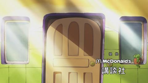 キラキラプリキュアアラモード第2話-0044
