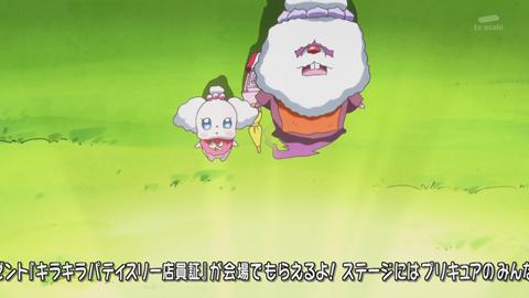 キラキラプリキュアアラモード第22話-889