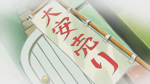 キラキラプリキュアアラモード第8話-274