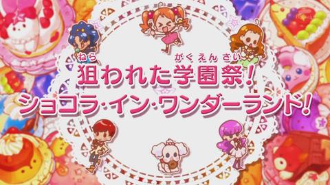 キラキラプリキュアアラモード第30話-072