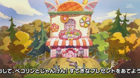 キラキラプリキュアアラモード第49話-014