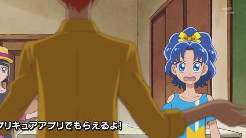 キラキラプリキュアアラモード第27話-027