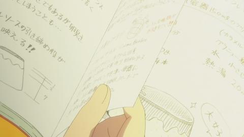 キラキラプリキュアアラモード第2話-0505