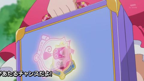 魔法つかいプリキュア第27話-010