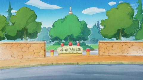 キラキラプリキュアアラモード第10話-200