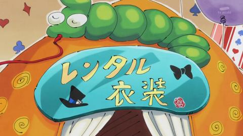 キラキラプリキュアアラモード第30話-103