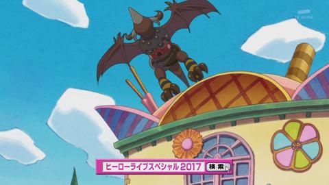 キラキラプリキュアアラモード第6話-0460