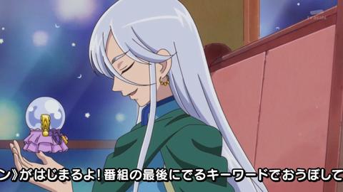 魔法つかいプリキュア第39話-896
