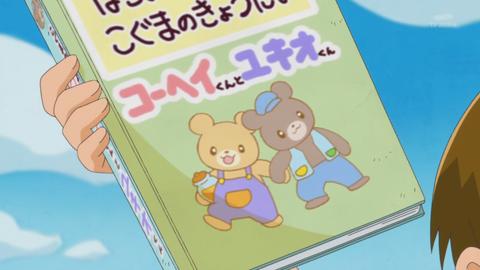 キラキラプリキュアアラモード第20話-462