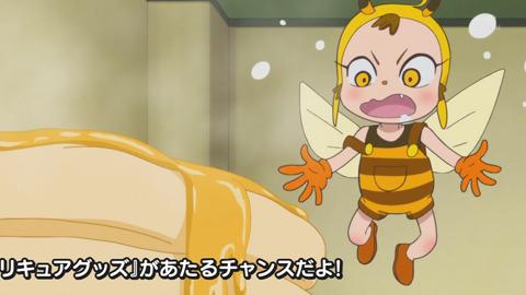 魔法つかいプリキュア第36話-018