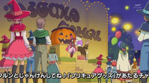 魔法つかいプリキュア第38話-058