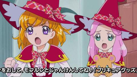 魔法つかいプリキュア第50話-0263