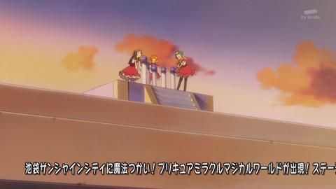 魔法つかいプリキュア第28話-258