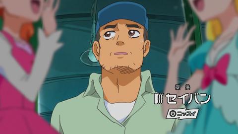 キラキラプリキュアアラモード第21話-027