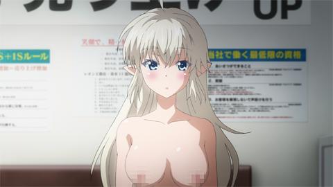 勇しぶBD1巻-014