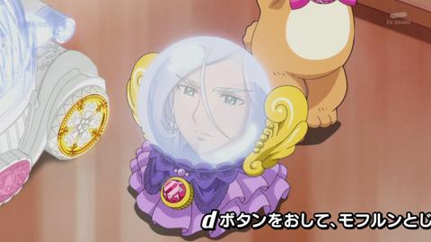 魔法つかいプリキュア第32話-007