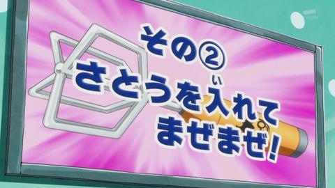 キラキラプリキュアアラモード第28話-258