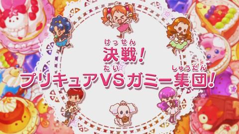 キラキラプリキュアアラモード第11話-064