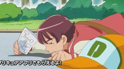 キラキラプリキュアアラモード第9話-036