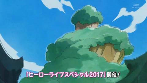キラキラプリキュアアラモード第7話-432