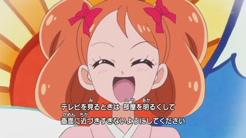 キラキラプリキュアアラモード第46話-003
