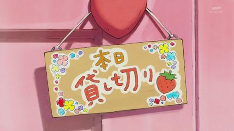 キラキラプリキュアアラモード第46話-146